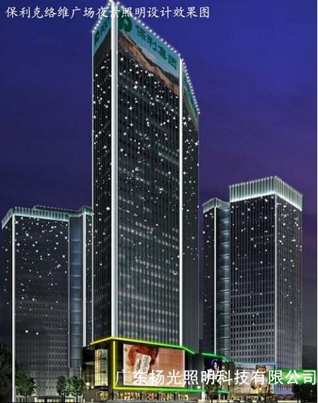 保利·克络维是广州保利房地产开发有限公司的又一力作,保利克洛维由