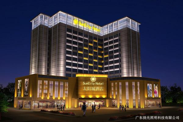 广州太阳城酒店照明设计